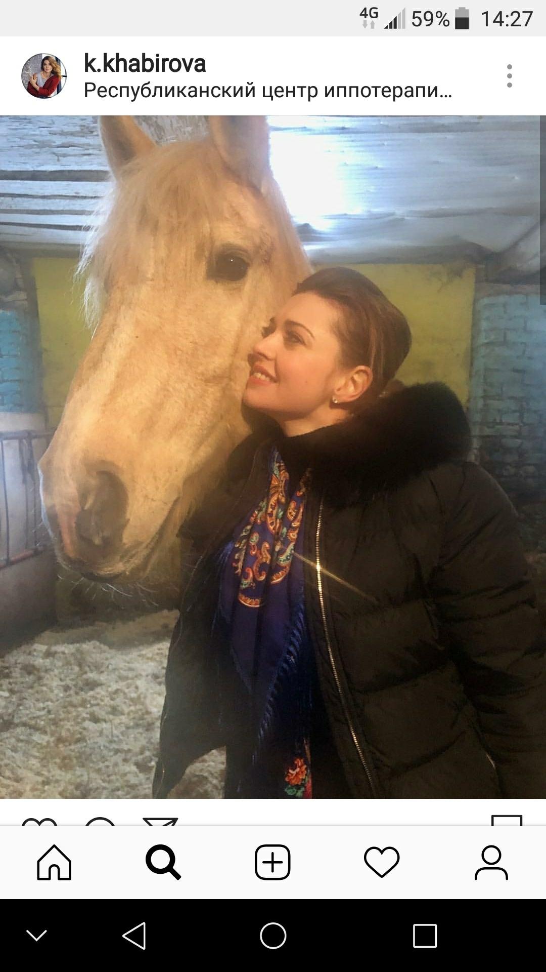 Мы познакомились с замечательным человеком Хабировой Каринэ Владимировной!