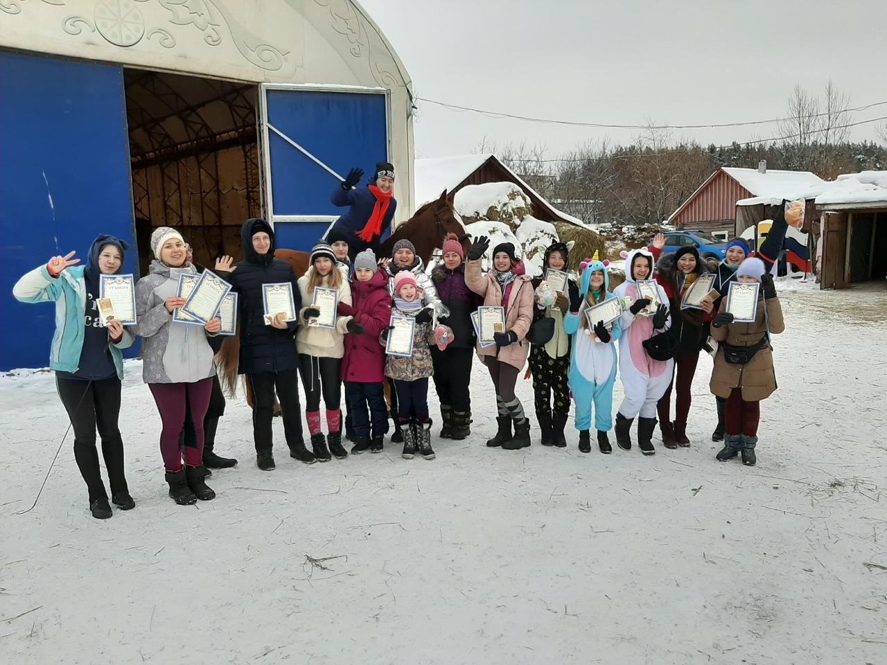 Зимние Детские Конные Игры
